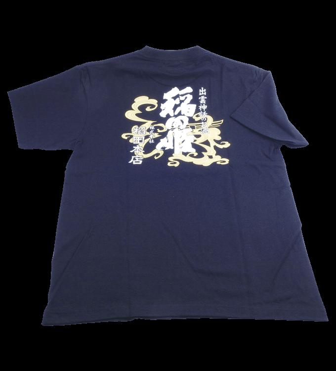稲田姫オリジナルTシャツ
